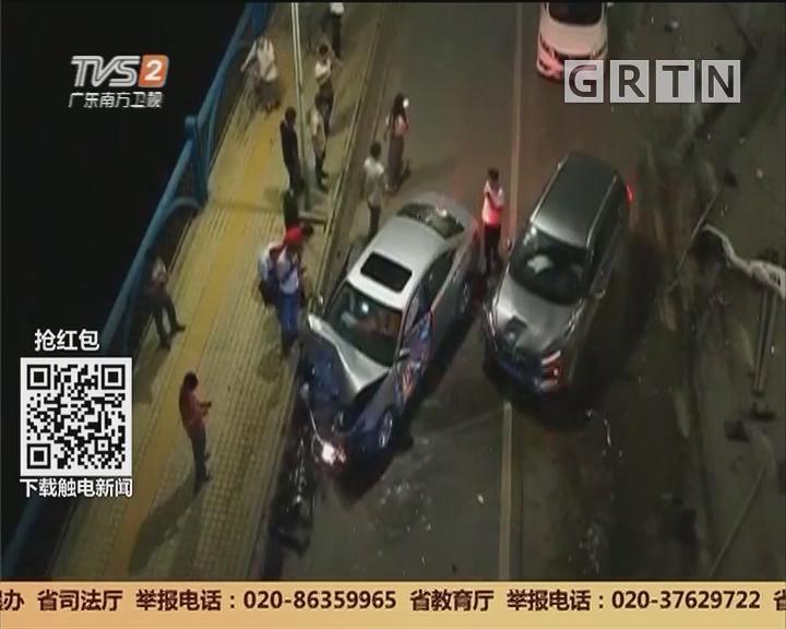 交通事故:清远大桥上四车连环撞 远光灯导致?