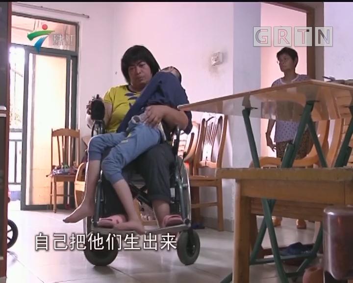 残障母亲坚强撑起孩子一片天