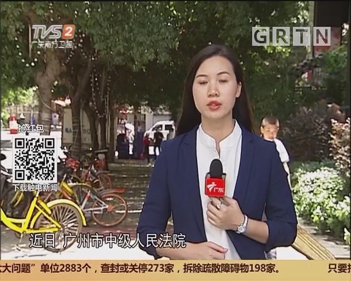 共享单车:小鸣单车破产清算 未退押金可申报