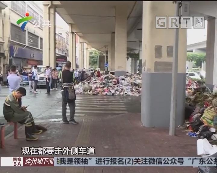 广州:暴雨后 垃圾被堆车道上