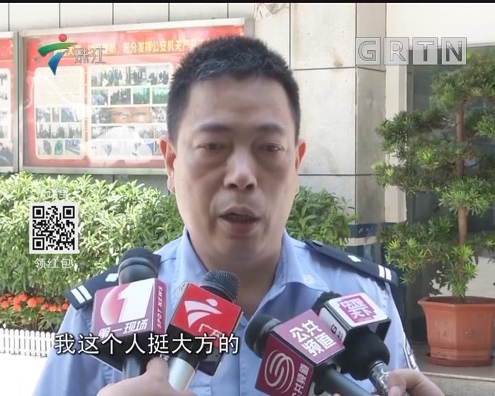 """深圳:手机被偷遇""""好心人"""" 原是""""戏精""""贼喊抓贼"""