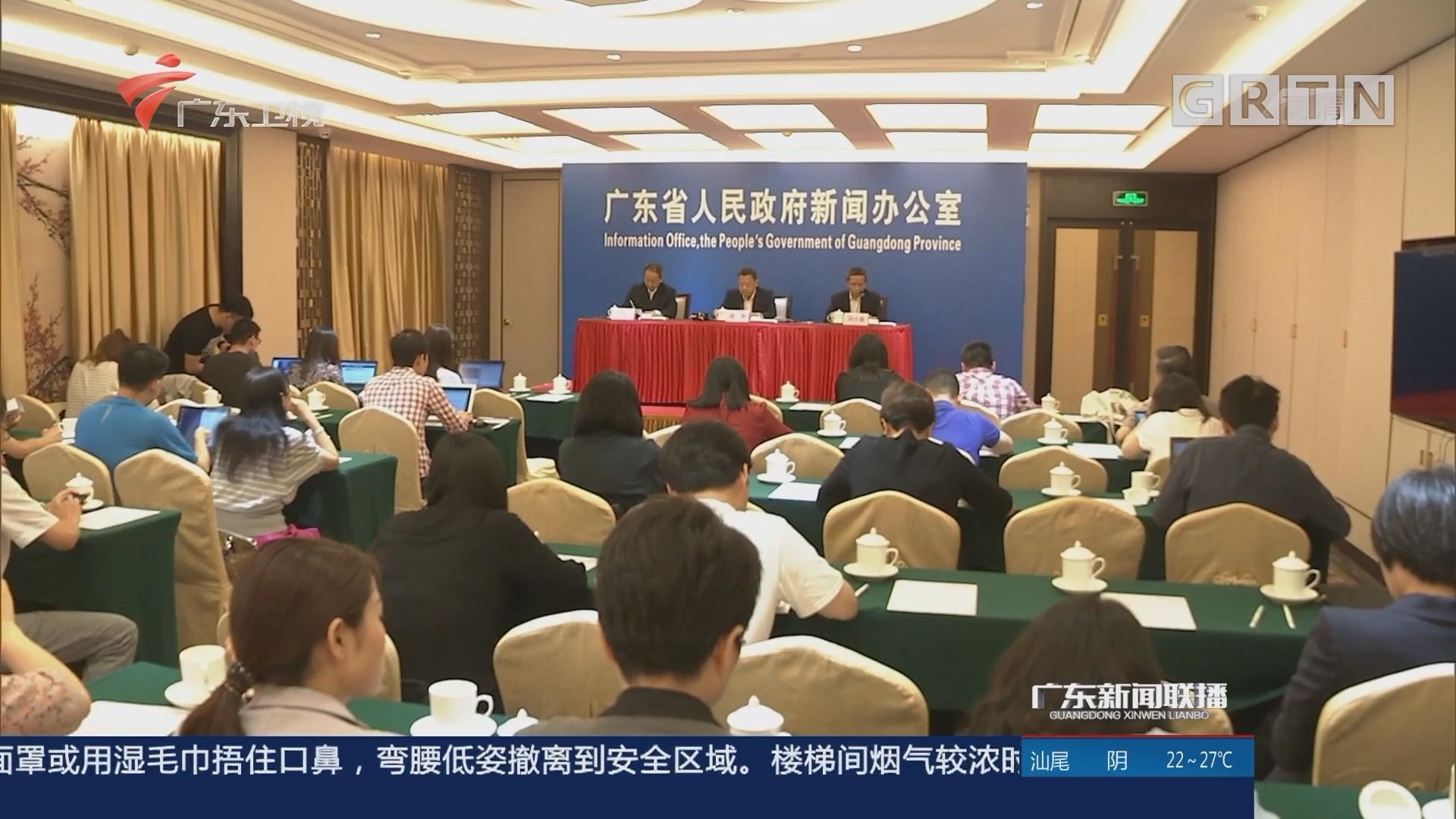 广东首次发布消费环境评价报告 佛山广州深圳位居前三名