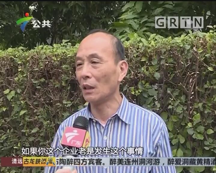 广州:出租车起步价涨至12元 新增夜间服务费