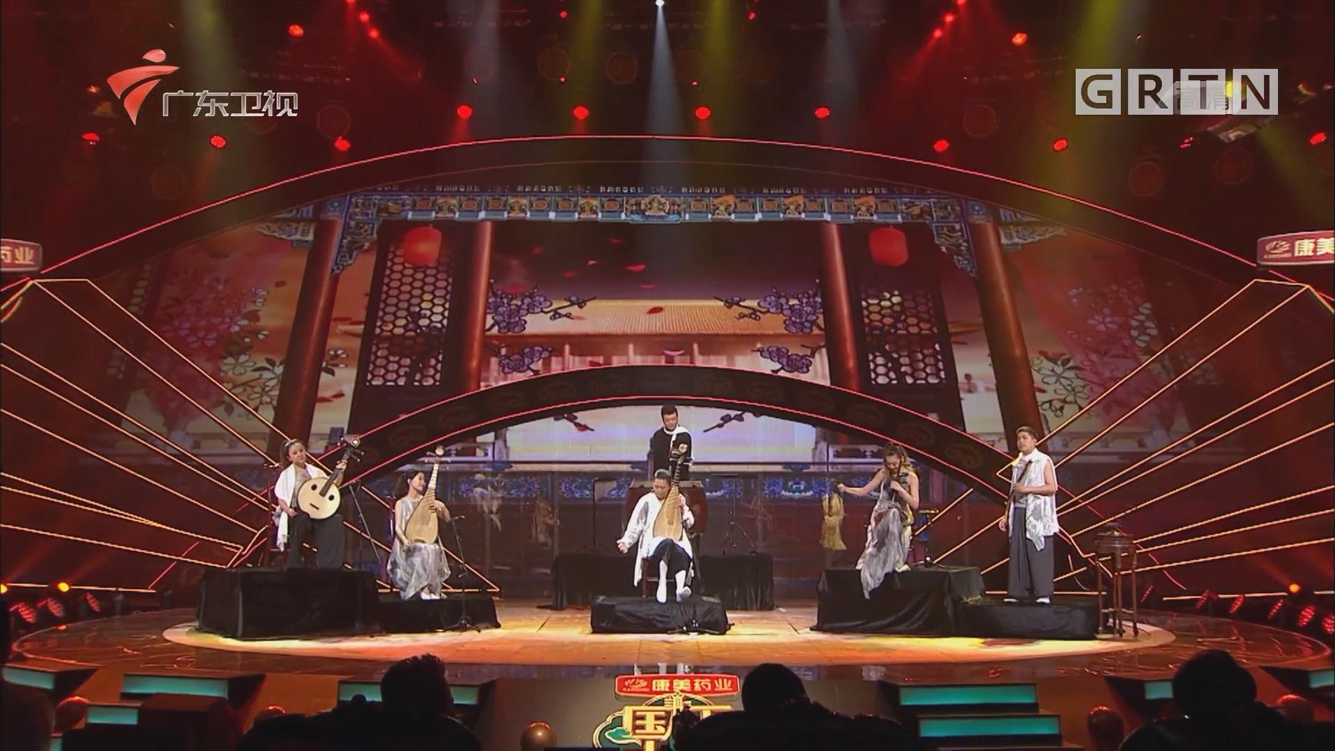 《苏三起解》月之源乐团