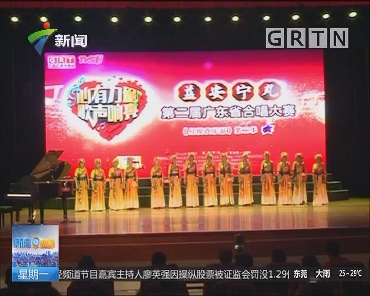 第二届广东省合唱大赛广东赛区第五场海选在湛江举行