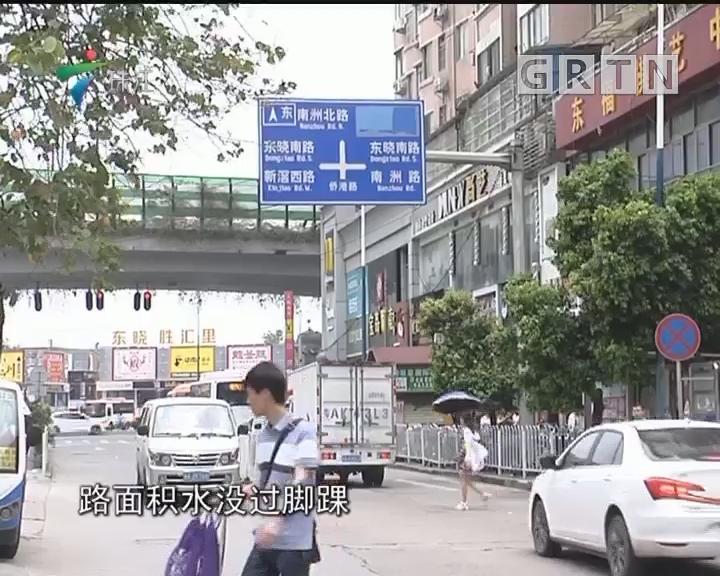 广州昨夜发布今年首个暴雨红色预警