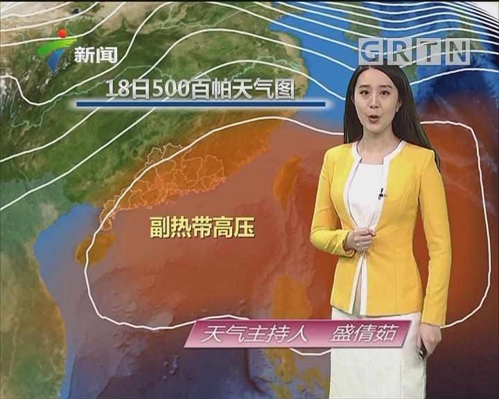 20180518天气预报