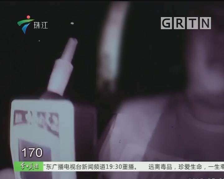 """深圳:男子酒后""""乱""""性 当街""""抢""""车撞人被抓获"""