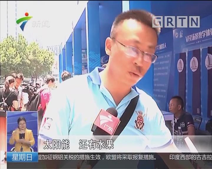 广州:中学生实验查找自热火锅隐患