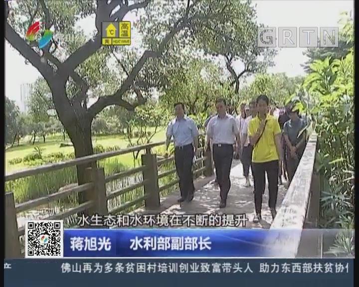 [2018-05-23]六点半新闻:国家水利部副部长蒋旭光肯定佛山治水成效