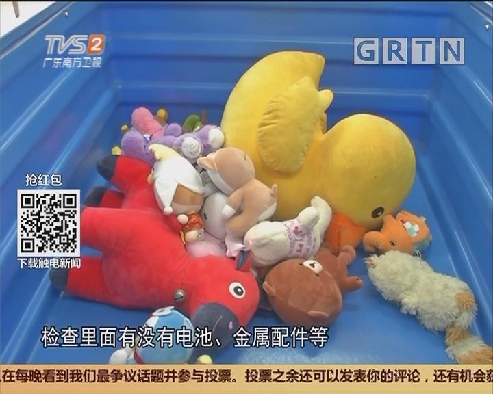 毛绒玩具爱心漂流:募集超五百只 齐齐洗白白
