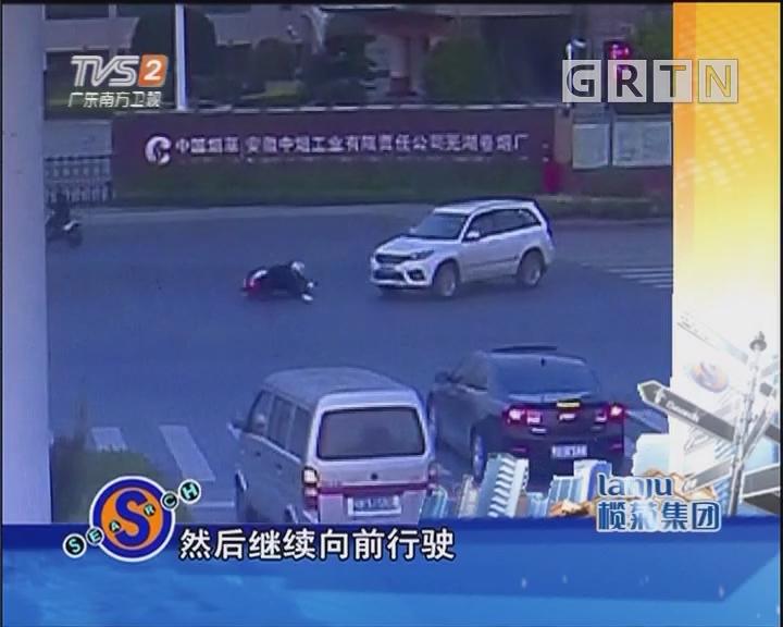 摩托闯红灯 司机受重伤