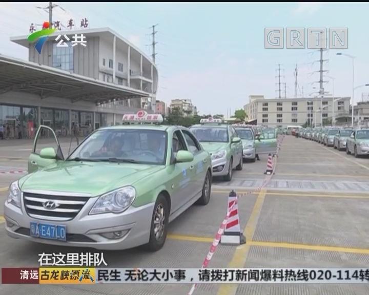 广州:2.2万多辆巡游出租车 今起陆续进行调表