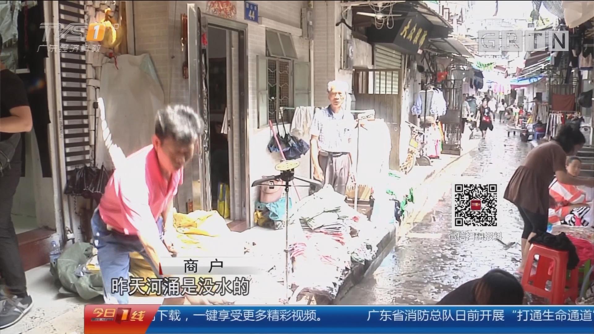 暴雨:广州昨夜发布今年首个暴雨红色预警