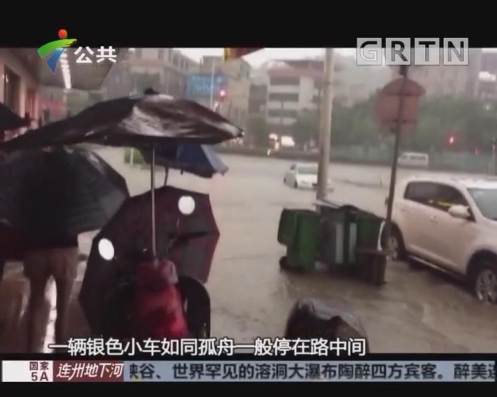 增城:暴雨致多出水浸 司机弃车店主损失大
