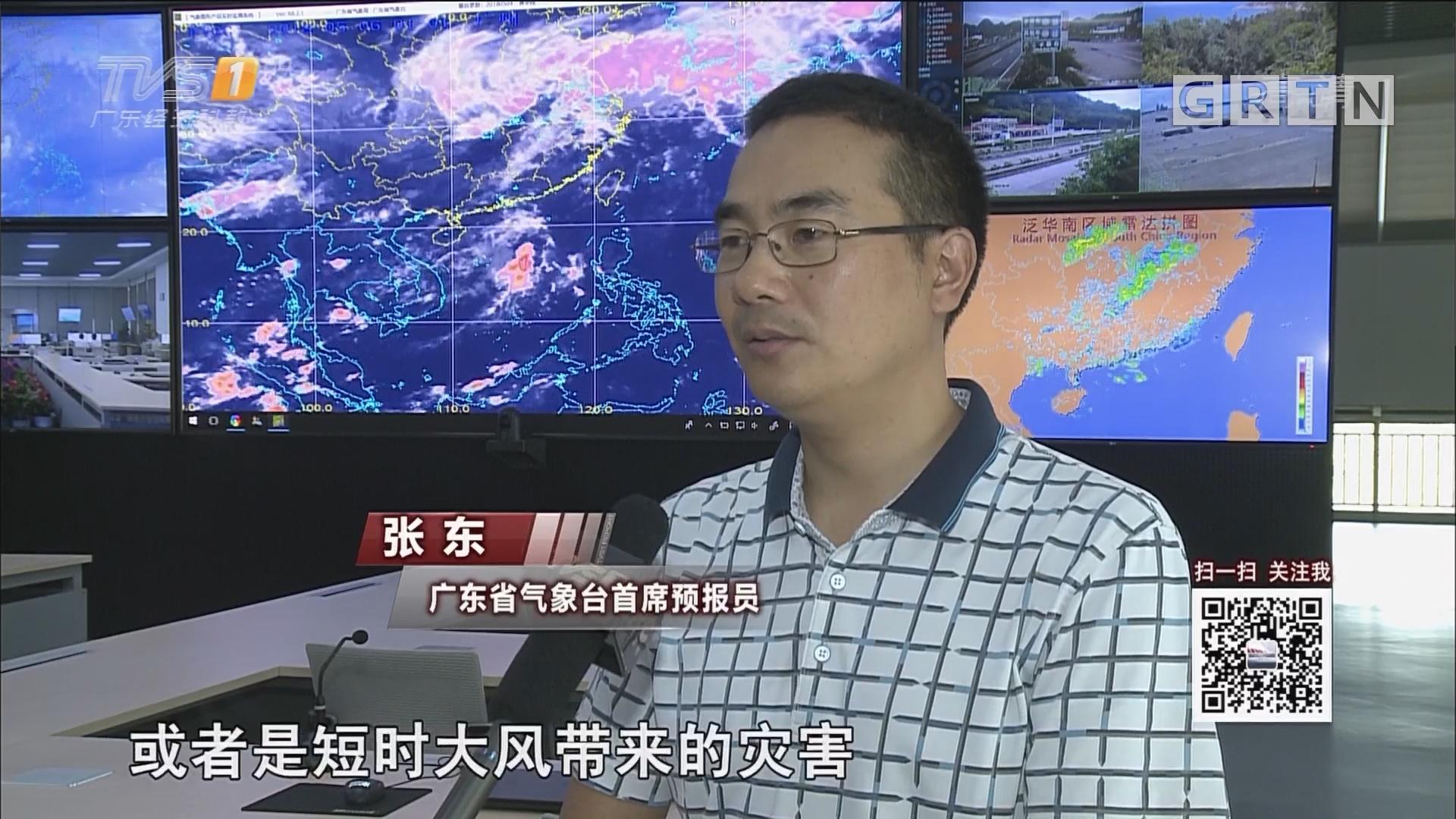 雨雨雨!广州进入短时强降雨高发季