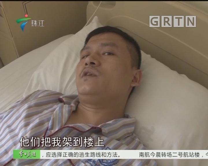 东莞:男子按摩肩颈后昏厥呕吐 差点丧命