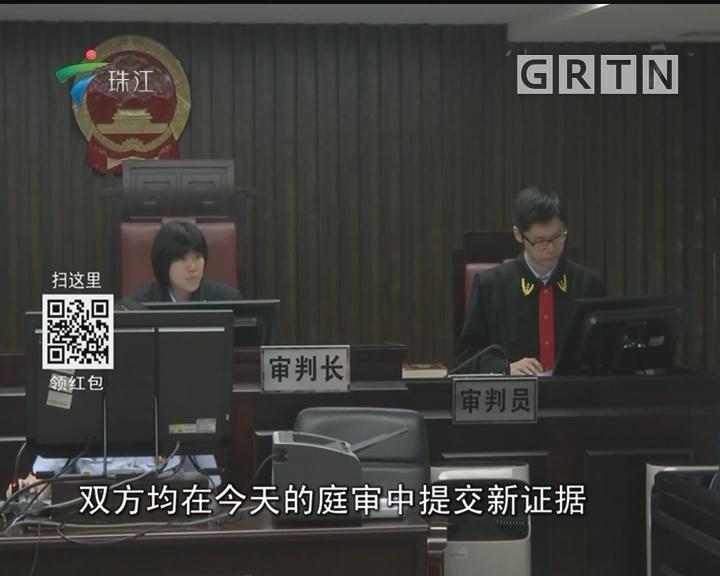 """""""三星Note7手机自燃案""""在广州二次开庭"""