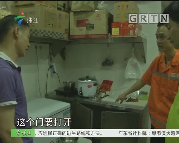 广州:燃气安全宣传进社区