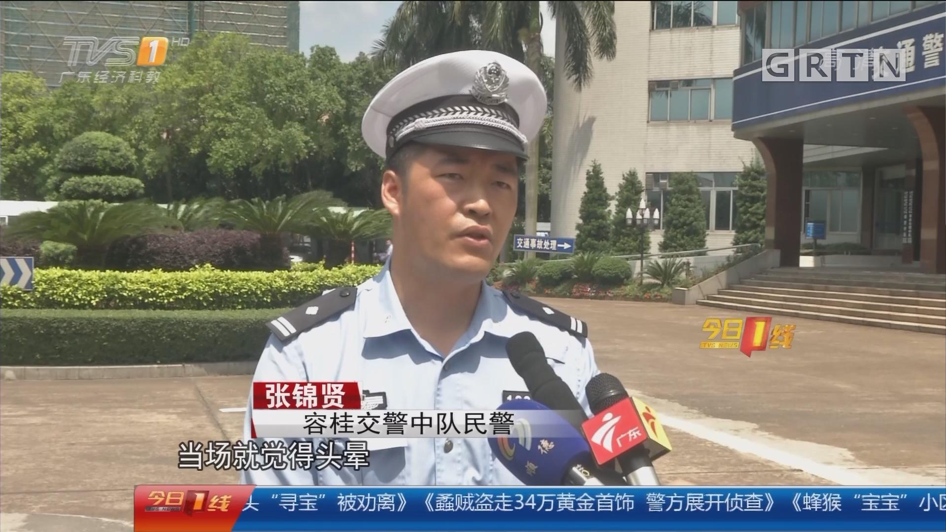 """顺德:违法上路遇查车 司机""""拳王上身""""被刑拘"""