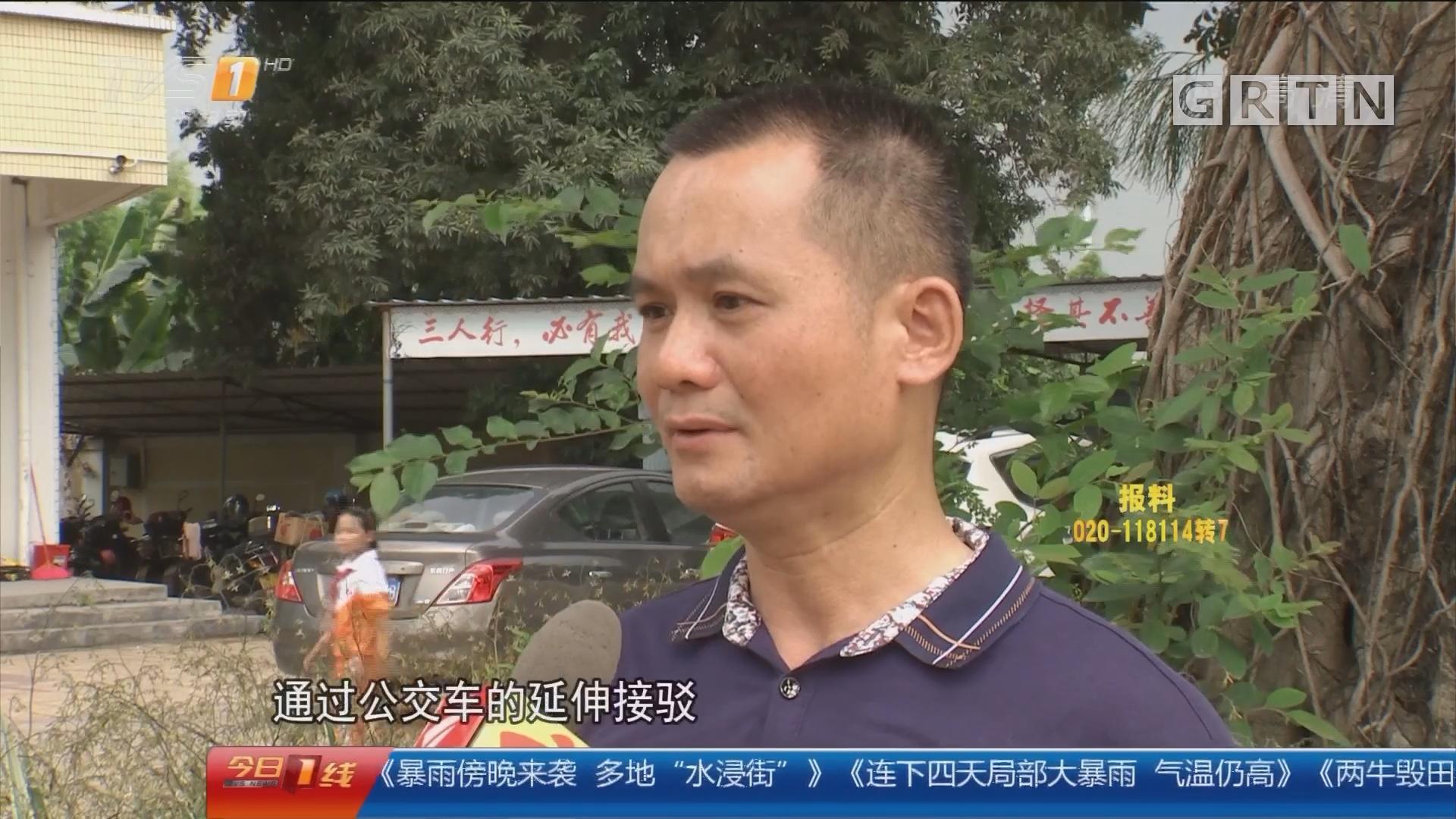 肇庆四会:接驳巴士无资质被查 学生上学难