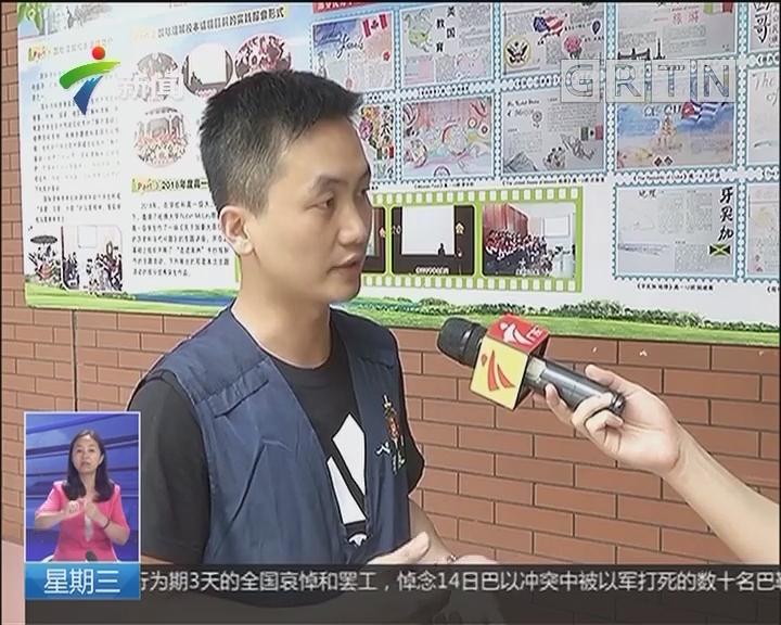 广州:反恐宣传进校园 反恐知识零距离接触