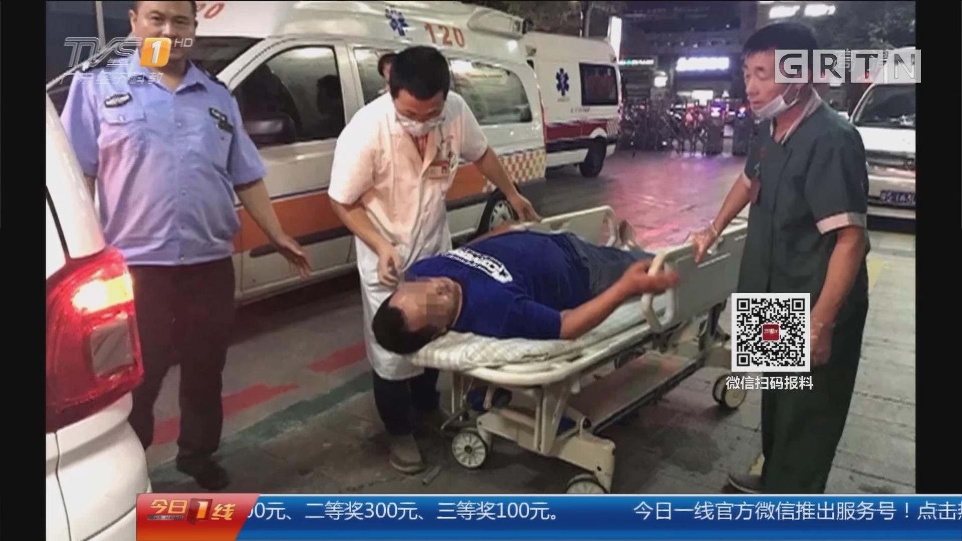 东莞厚街:男子深夜水库钓鱼 遭蚂蚁围攻险休克