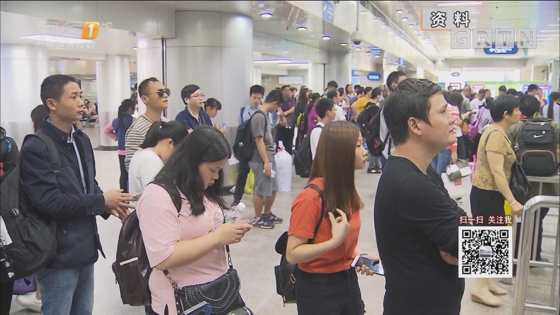 """""""五一""""假期广铁发送旅客695万人"""