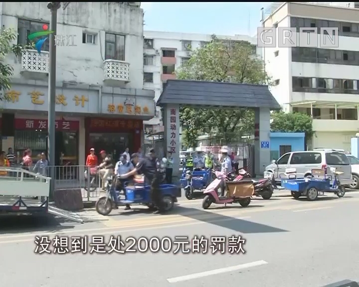 深圳:严查配送行业骑电动车不戴头盔