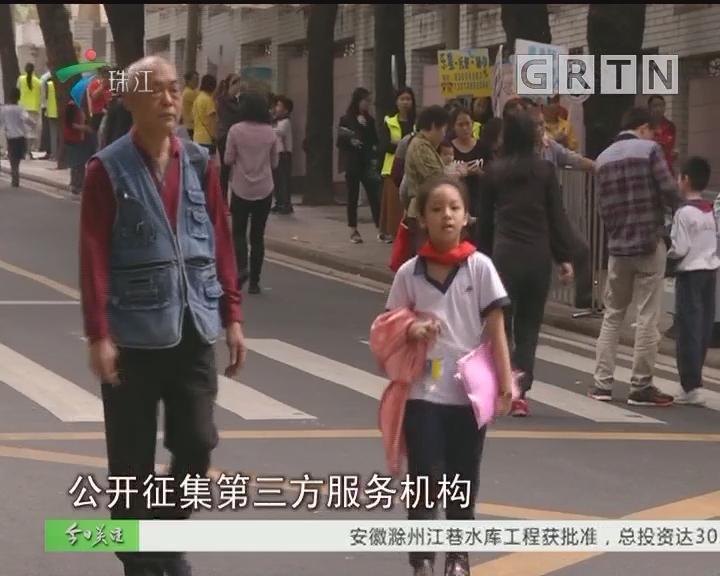 广州:课后托管恢复后的第一天