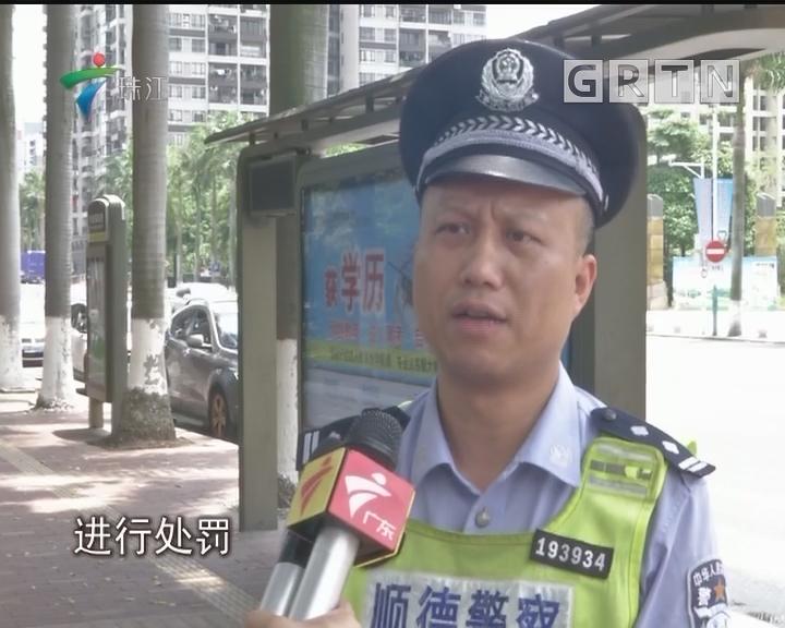顺德:酒后意气用事 男子袭警被拘