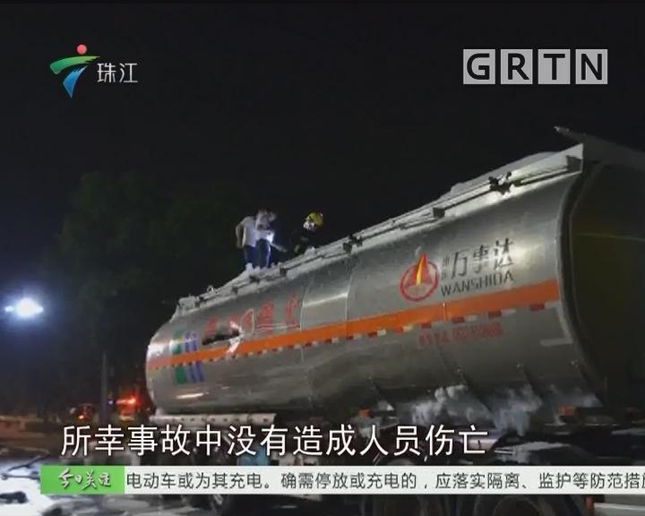 16吨航油泄漏 消防成功处置