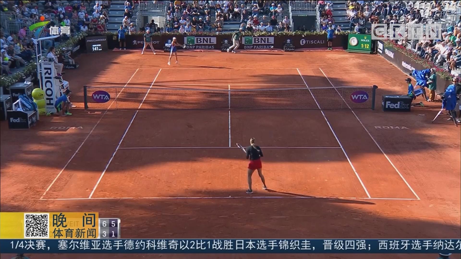 WTA罗马赛 莎拉波娃晋级四强