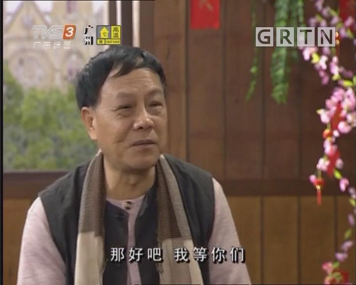 [2018-05-30]七十二家房客:发财好狮(上)