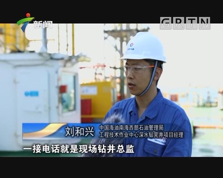 """[2018-05-06]权威访谈:李中:进军深海 勇闯""""禁区""""(上)"""