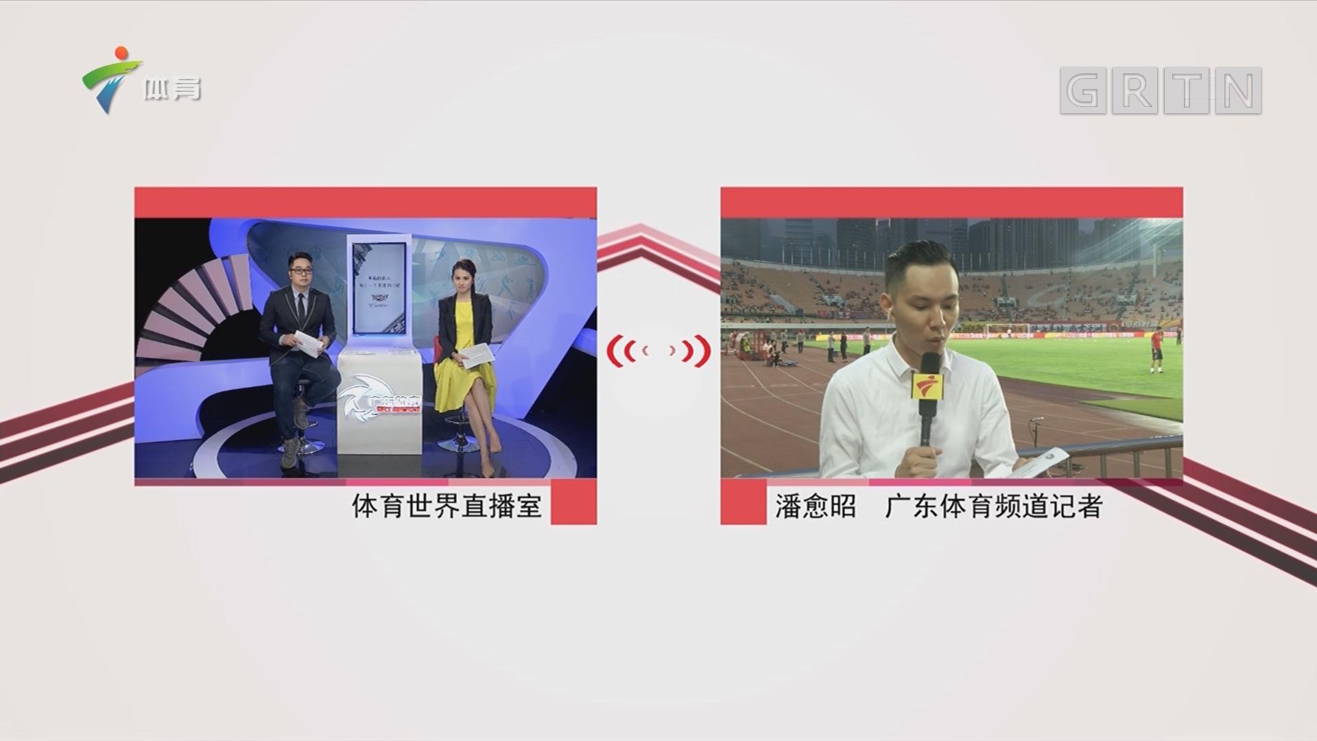 中超联赛:广州恒大淘宝vs河北华夏幸福  现场连线采访