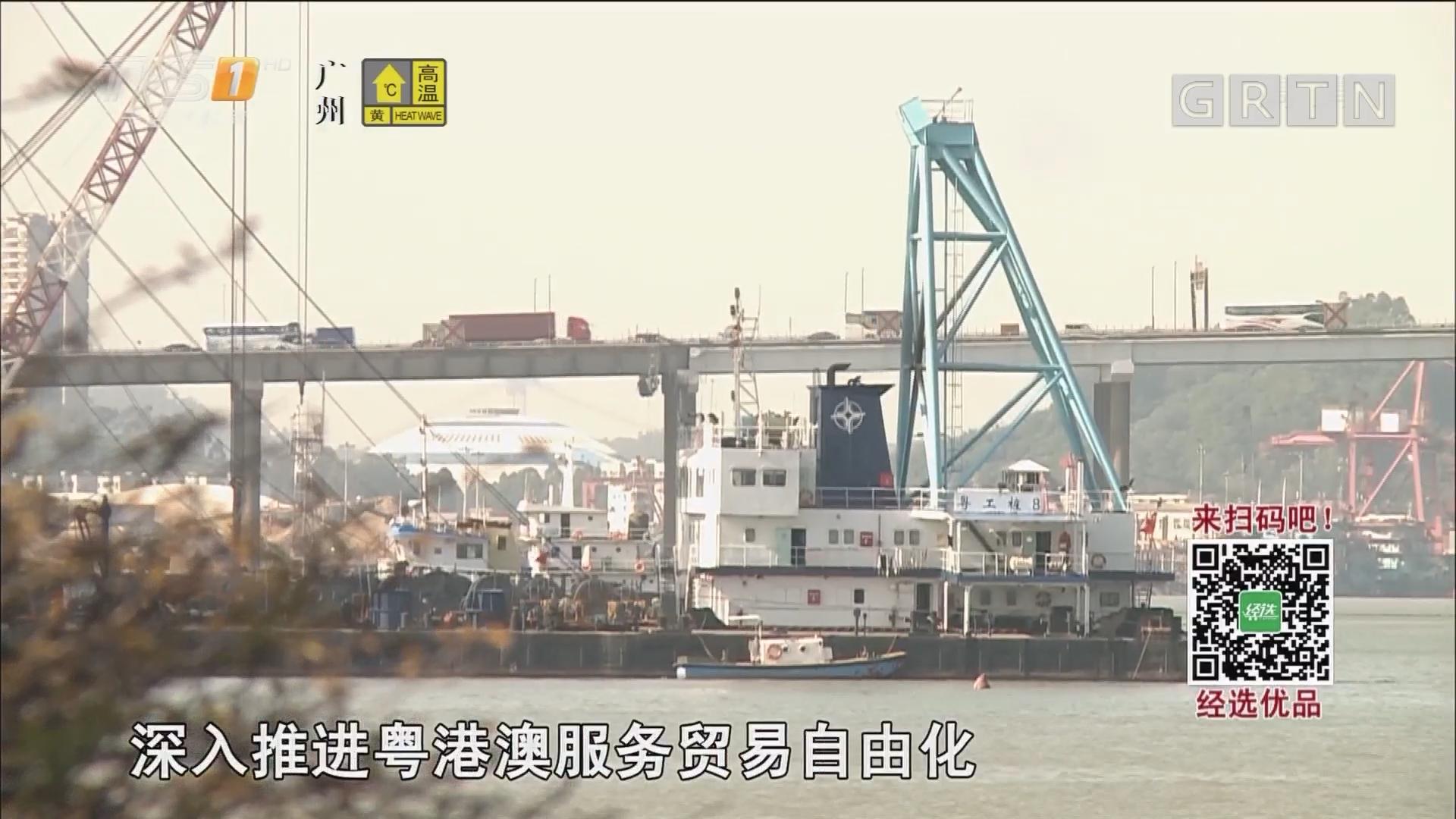 广东自贸区改革开放方案:深入推进粤港澳服务贸易自由化