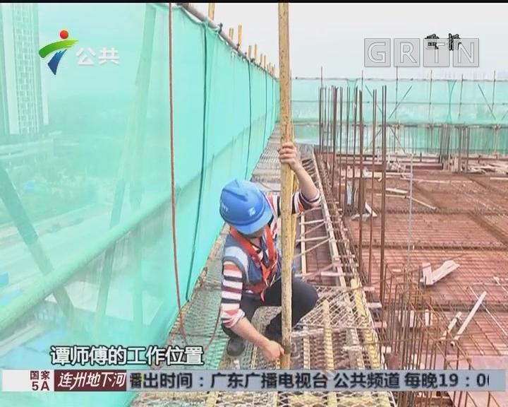 丈量劳动者的脚步:他们造出了中国高度