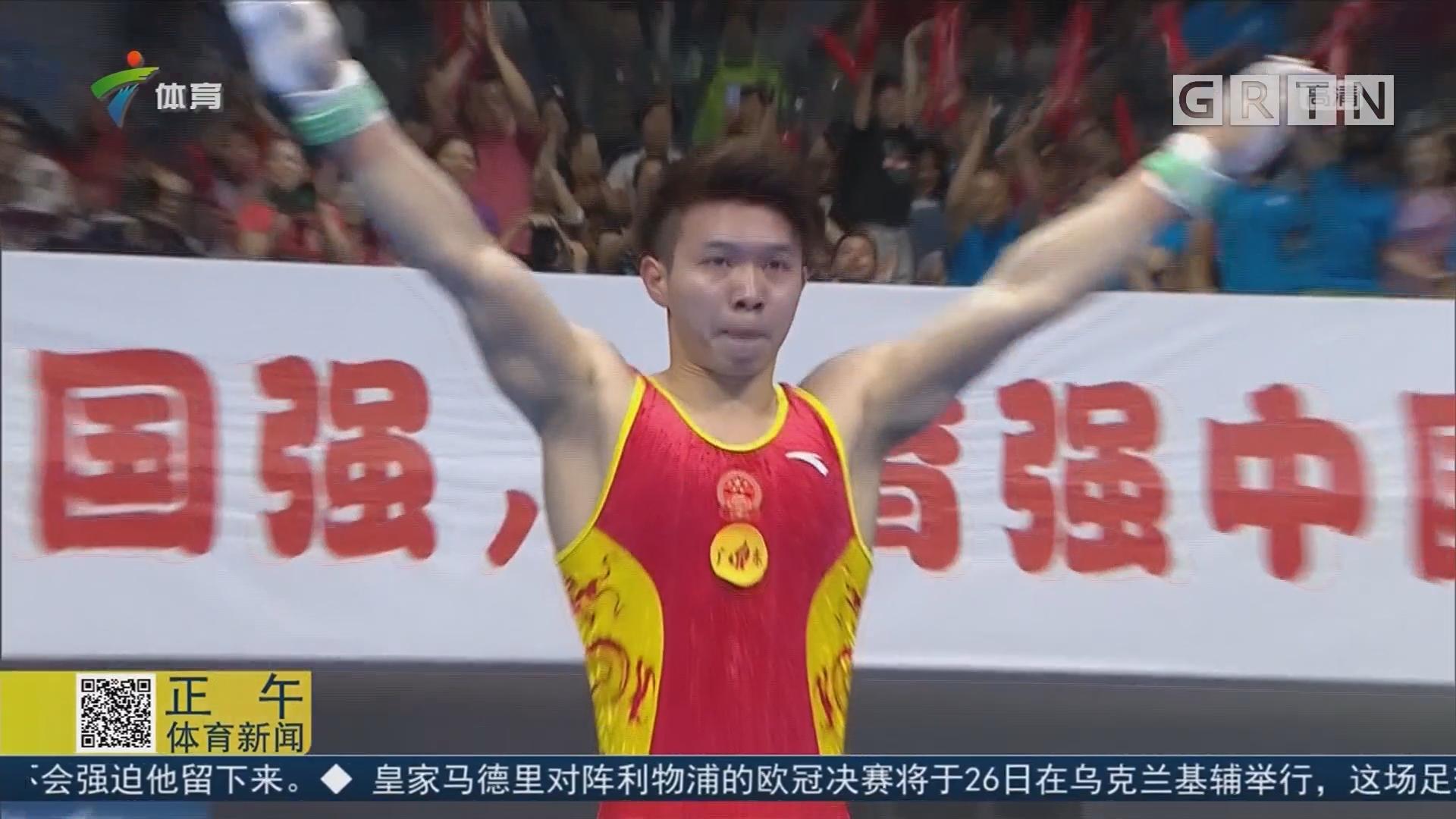 全国体操锦标赛单项决赛 广东队摘得一铜