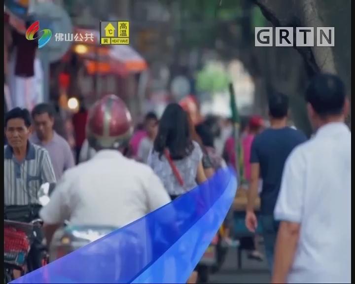 """[2018-05-17]小强热线:街坊打车出现""""极限""""时长 要收近十倍车费?"""