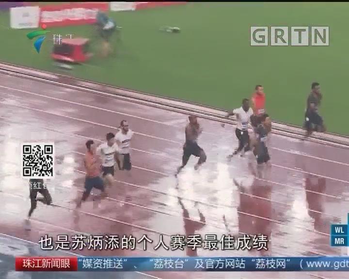 上海钻石联赛:中国获两金两银两铜