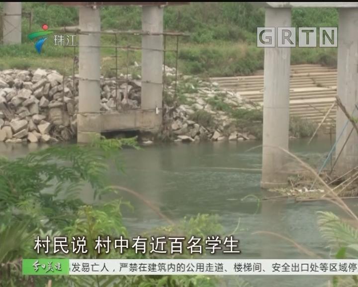 清远:施工队说走就走 援建大桥停工半年