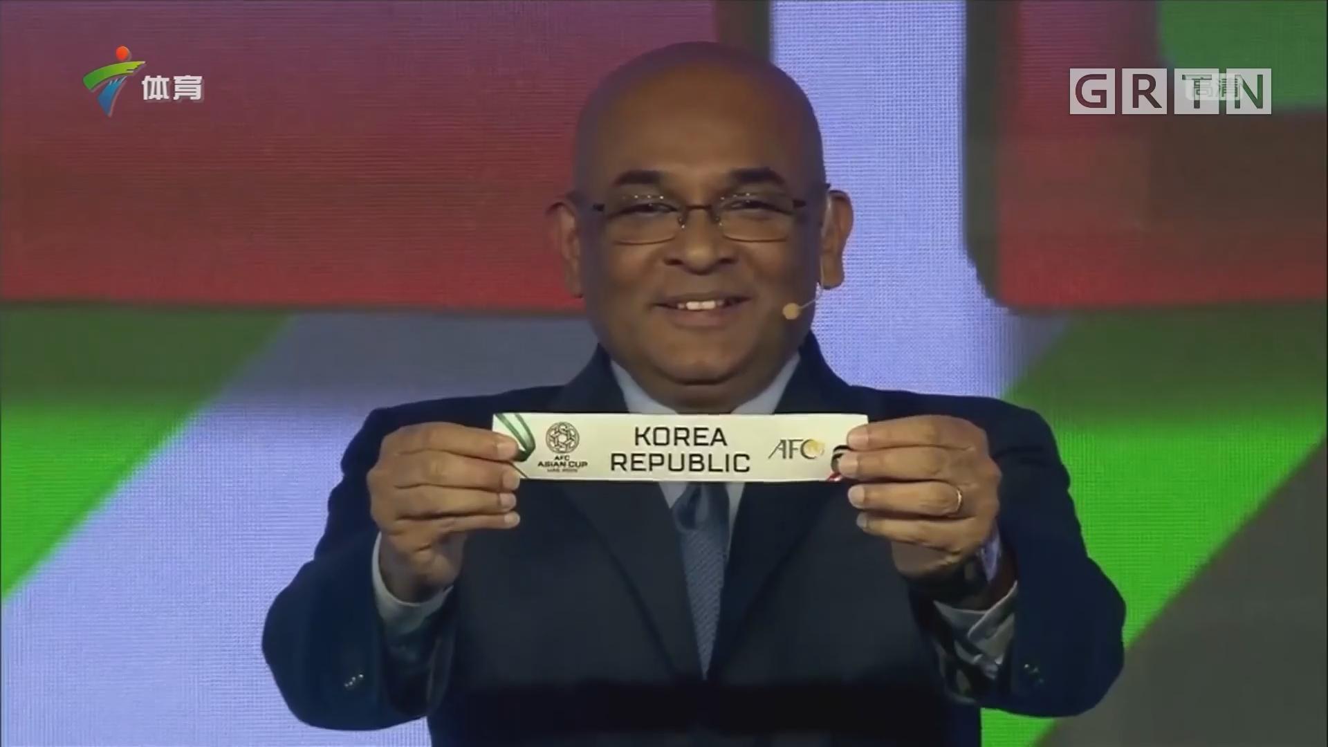 2019亚洲杯抽签 国足与韩国、菲律宾同组