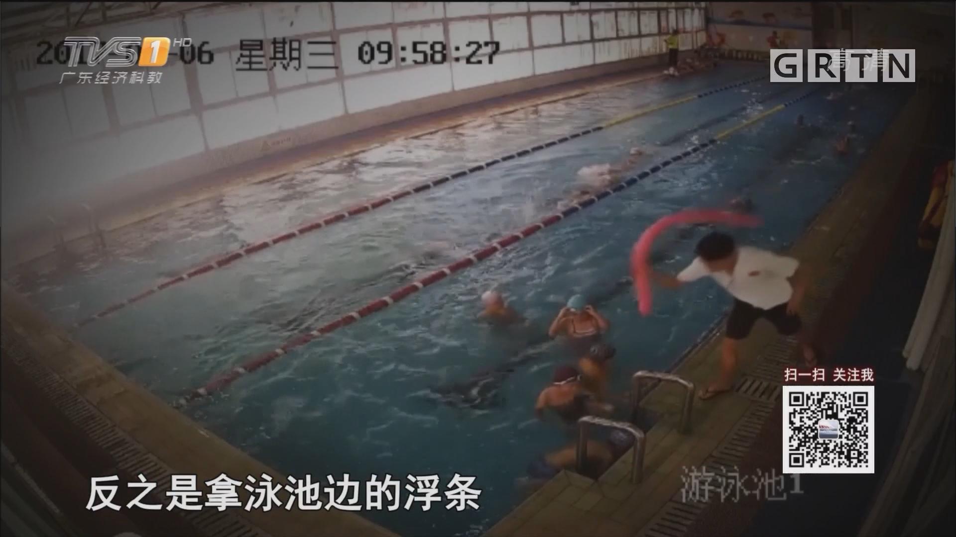 男童溺毙学校游泳课追踪:无证救生员如何上岗?