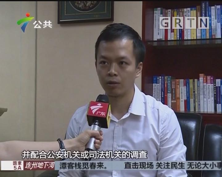 广州:搭顺风车起口角 司机持棍追打乘客