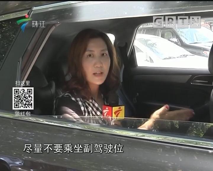 收好这份女性乘车安全指南