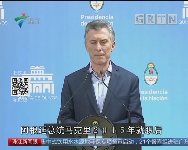 英国外交大臣25年来首访阿根廷