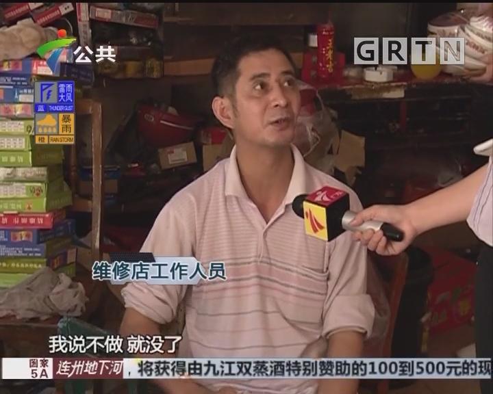 街坊投诉:青年夜间马路飙车 噪音扰民