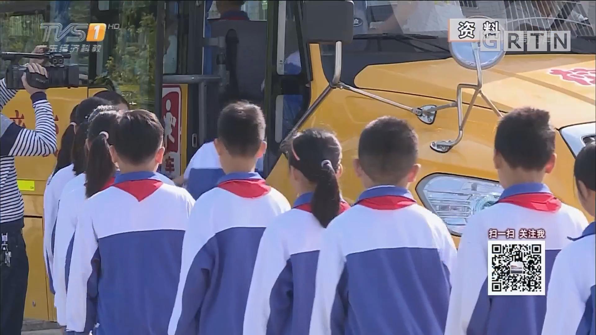 广州海珠区新增4710个优质学位