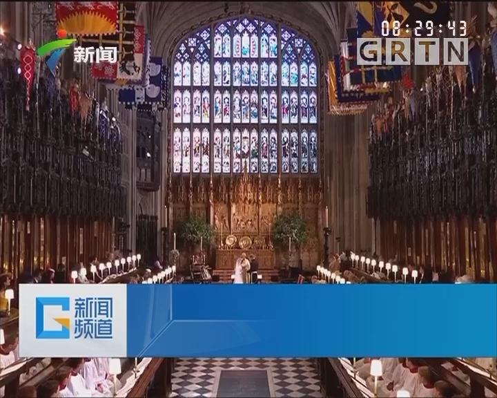 英国哈里王子完婚